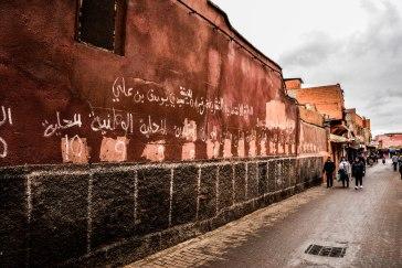 Street within the medina
